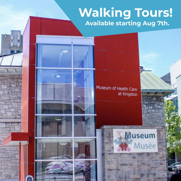 Museum of Health Care Outdoor Walking Tour (starts Aug. 7, 2020)